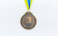 Медаль спортивная с лентой FAME d-6,5см C-3968 -3