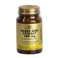 Экстракт виноградных косточек 100 мг капсулы №30
