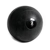 Мяч медицинский SLAM BALL 2кг.