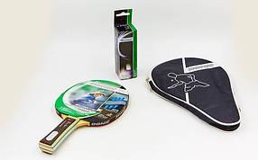 Набор для настольного тенниса 1 ракетка, 3 мяча с чехлом DONIC LEVEL 400 МТ-788631 WALDNER