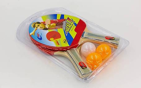 Набор для настольного тенниса 2 ракетки, 3 мяча Macical MT-805 , фото 2