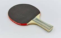 Набор для настольного тенниса 2 ракетки, 3 мяча Macical MT-805 , фото 3