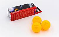 Набор мячей для настольного тенниса 3 штуки DONIC МТ-608338 AVANTAGARDE