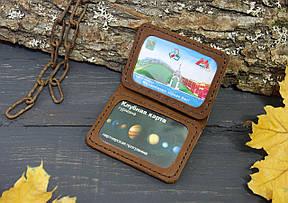 Чехол для авто-документов с прозрачными отделениями 282028 - коричневый, фото 2