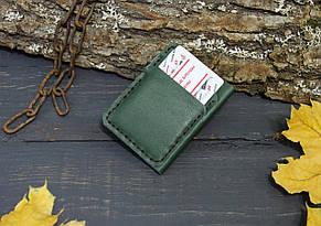 Чехол для авто-документов с прозрачными отделениями 282029 - зеленый, фото 2
