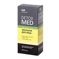 Elfa Pharm Detox Med эмульсия для лица 40 мл