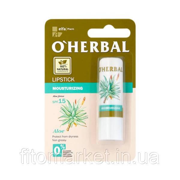O'Herbal увлажняющая гигиеническая помада SPF15 4,8 г - Фитомаркет - все для здоровья и красоты в Киеве