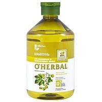 O'Herbal шампунь для вьющихся и непослушных волос 500 мл