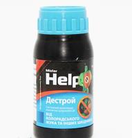 Дестрой к.е. - инсектицид, Агросфера 3 мл