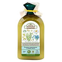 Зеленая Аптека бальзам-кондиционер для окрашенных и мелированных волос Ромашка и льняное масло 300 мл