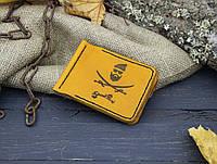 Кожаный кошелек с гравировкой, зажимом для денег и отделением для мелочи (281027) - желтый