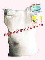 Карбамид (мочевина) 5кг