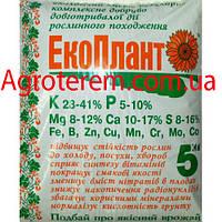 Комплексное минеральное удобрение  Экоплант (ЕкоПлант) 5 кг