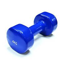 Гантели для фитнеса 4кг