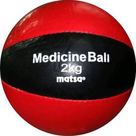 Мяч медицинский (медбол) MATSA 2кг