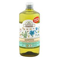 Зеленая Аптека шампунь для окрашенных и мелированных волос Ромашка и льняное масло 1000 мл
