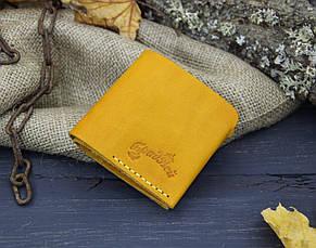 Кожаный кошелек с отделением для мелочи (281026) - желтый, фото 3