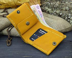 Кожаный кошелек с отделением для мелочи (281026) - желтый, фото 2