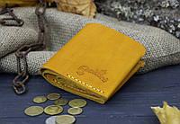Кожаный кошелек с отделением для мелочи (281026) - желтый