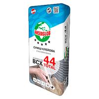 Смесь клеевая для плитки для внутренних и наружных работ эластифицированная BCX-44 25,0кг Anserglob 1/48