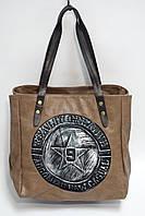Очень оригинальная большая женская сумка трансформер 9805