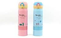 Бутылочка для воды-термос 450ml Beautiful World 2462
