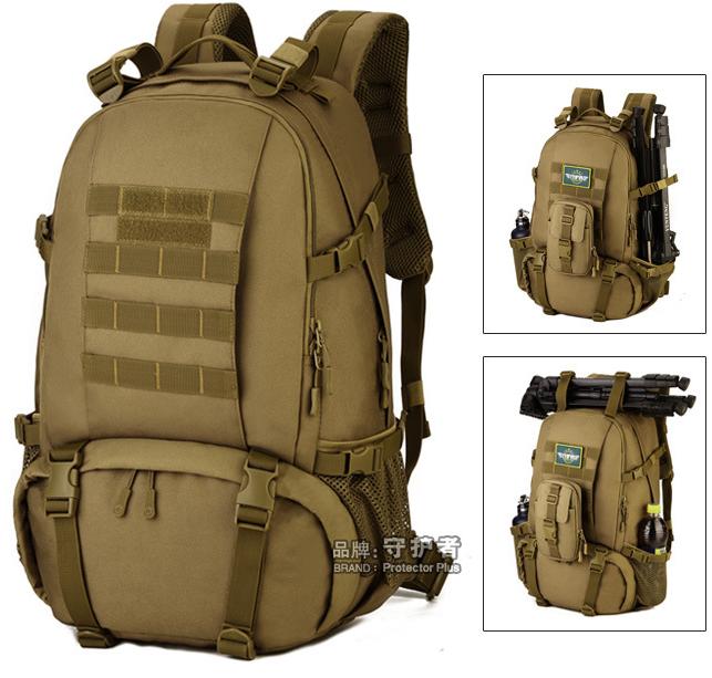 Рюкзак тактический 35 Л Protector Plus S418-35