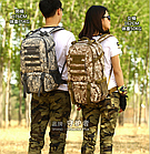 Рюкзак тактический 35 Л Protector Plus S418-35, фото 5