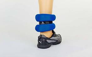 Утяжелители-манжеты для рук и ног ZEL-1 AW-1102-4 (2 x 2,0кг), фото 2