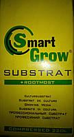 Торфяной субстрат Smart Grow+Root Most  220 л.