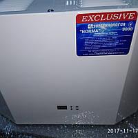 Стабілізатор NORMA 9000(HV)