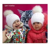 Детская утеплённая шапка (флис) р48