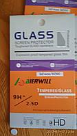Защитное стекло для Infocus m560\v5\m808 оригинал!