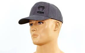 Кепка спортивная (бейсболка) VENUM CO-3773