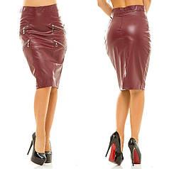 Стильная юбка с молниями спереди