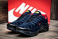 Зимние кроссовки мужские Найк TN Air Max, на меху, темно-синие