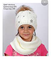 Детская утеплённая шапка (флис) р54-57