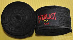Бинты боксерские Everlast 5м, фото 2