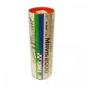 Воланы пластиковые Yonex 2000