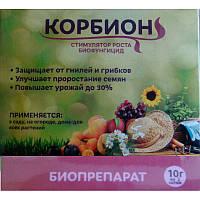 Корбион - биофунгицид и стимулятор роста, Белагро 10 грамм