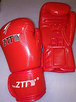 Перчатки боксерские 10oz PU