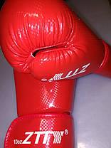 Перчатки боксерские 10oz PU, фото 2
