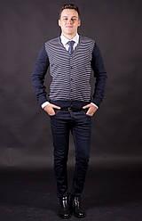 Кардиган кофта мужской приталенный бренд TRUSSARDI