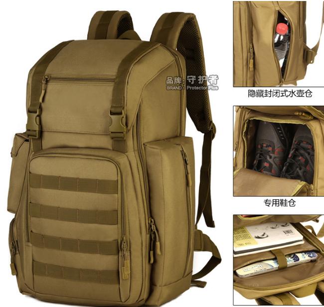Рюкзак Protector Plus S 421