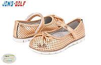 Детские туфли для девочек  от фирмы Jong Golf (26-31)