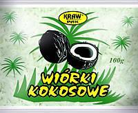 Кокосовая стружка Kraw pak 100г (Польша)