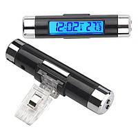 Модельный автомобильный электронный  термометр с Led подсветкой