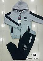 Спортивный костюм теплый на мальчиков 110,116,128 роста Dofbi Светло-серый