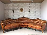 Итальянский угловой кожаный диван в стиле барокко б/у.