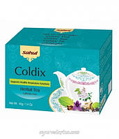 Чай Колдикс 20 пакет Coldix Tea Sahul